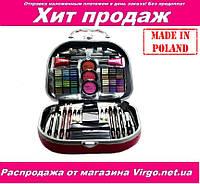 Косметический набор для Make Up с чемоданчиком