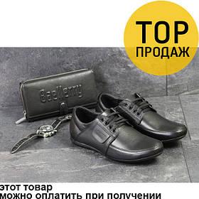 Мужские спортивные туфли, черного цвета / туфли мужские кожаные, удобные, стильные