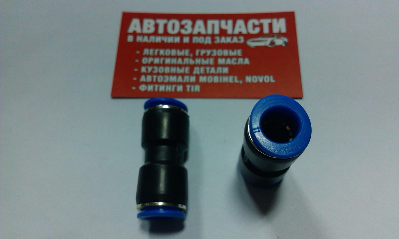 Соединитель трубки пластиковой (спасатель) Д=12