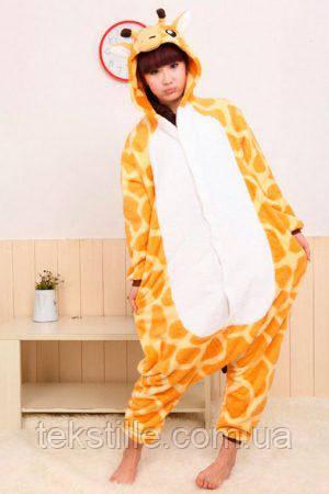 Кигуруми для взрослых  Жирафa