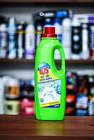 Пятновыводитель для белых и сильно загрязненных тканей с активным кислородом W5 Oxi Gel 1000 мл.