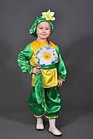 Детский карнавальный костюм Нарцисс для девочек и мальчиков