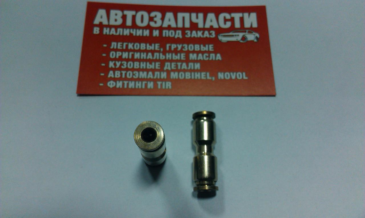 Фитинг пневматический грузовой прямой металлический (спасатель) D 4 Турция