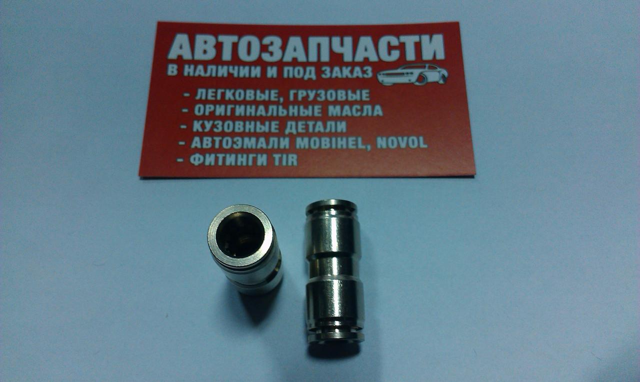 Фитинг пневматический грузовой прямой металлический (спасатель) D 8 Турция