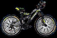 Горный велосипед Titan Panther 26 disk (2018) new