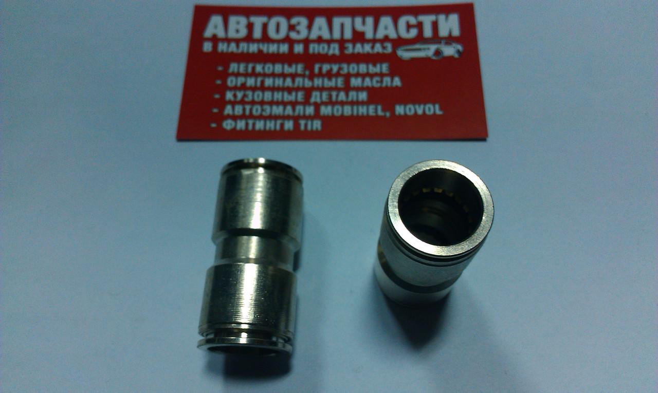 Соединитель трубки пластиковой(спасатель) стальной Д=15 пр-во Турция