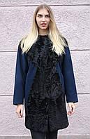 Пальто из кашемира и каракульчи Swakara синее