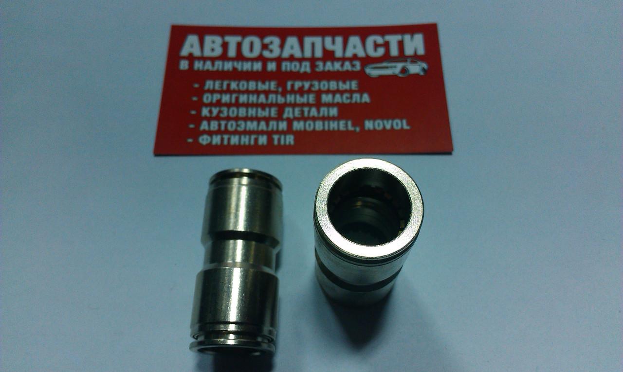 Фитинг пневматический грузовой прямой металлический (спасатель) D 16 Турция