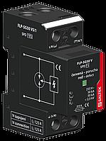 Обмежувач перенапруги ПЗІП SALTEK FLP-SG50 VS/1