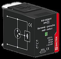 Змінний модуль для ПЗІП SALTEK FLP-SG50 VS/0