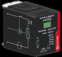 Змінний модуль для ПЗІП SALTEK FLP-B+C MAXI V/0