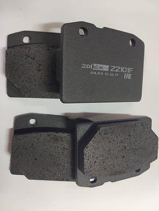 Колодка передняя тормозная 2101, 2102, 2103, 2104, 2105, 2106, 2107 ZOLLEX Z2101F, фото 2
