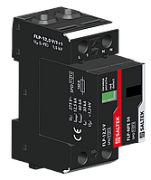 Обмежувач перенапруги ПЗІП SALTEK FLP-12,5 V/1S+1