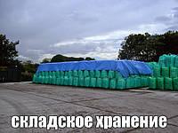 Тенты  для складского хранения грузов(тарп120)