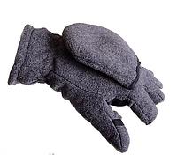 Перчатки-варежки зимние  (флис+ткань) .Рукавицы флисовые Formax серые