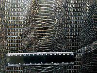 Кожа искусственная Рептилия Черно Золотая