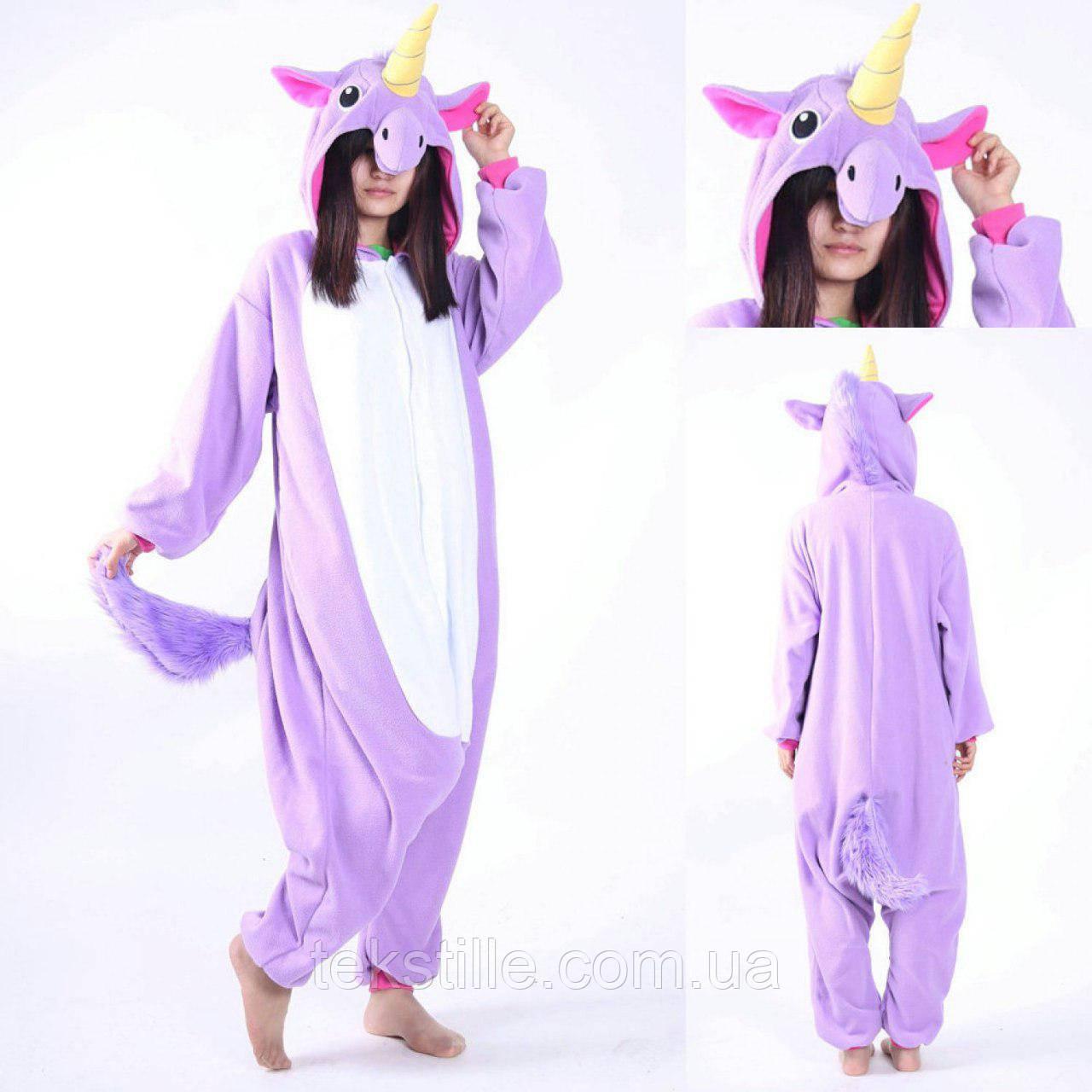 Кигуруми для взрослых Единорог фиолетовый