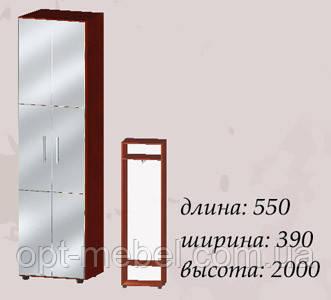 Прихожая Марго-1 шкаф