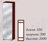 Прихожая Марго-1 шкаф, фото 1
