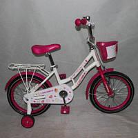 Новинка! Детский двухколесный велосипед MERMEID Crosser  14 дюймов