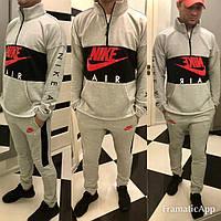Мужской спортивный костюм серого цвета Nike. Ткань: двухнитка. Размер: с,м,л,хл,ххл.