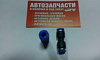 Соединитель трубки пластиковой (спасатель) Д=5