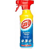 Мощное средство против грибка и плесени Savo Przeciw Plesni 500 мл