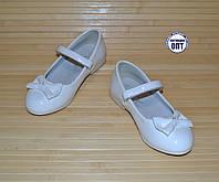 Туфли белые на девочку 25-30 размеры