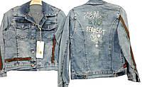 Куртка на девочку джинсовая текст лампасы (деми)