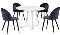 Круглый стеклянный стол Т-308 белый, ноги крашенный металл D90*76(H)