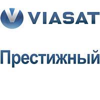 """VIASAT пакет каналов """"Престижный"""""""