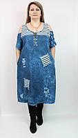 Джинсовое платье  Pompadur(Турция) рр 52-64