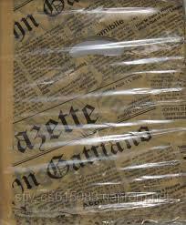 Пакет прорезная ручка 15*20 (комсерв)