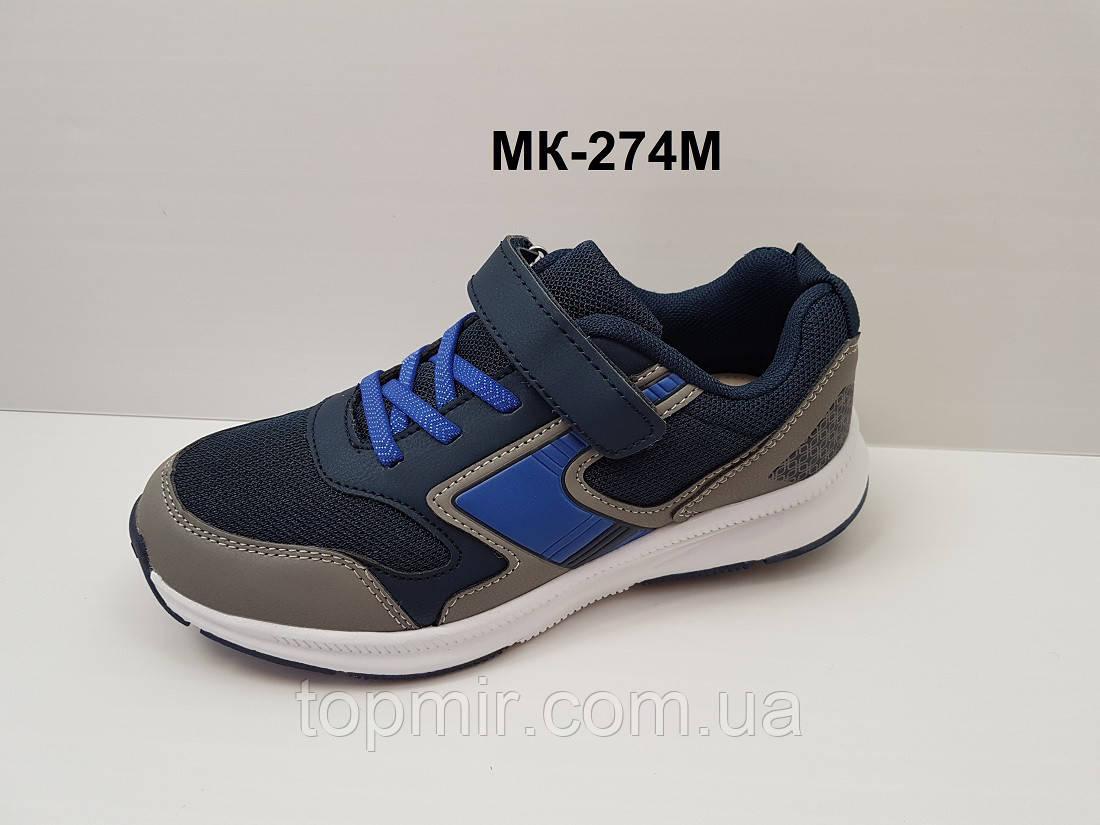13033f413 Детские легкие кроссовки для мальчиков 32-37 рр: продажа, цена в ...