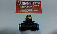 Фитинг пневматический грузовой тройник  (спасатель) D 12 М 16х1.5 Турция