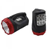 Фонарь-прожектор мощный c боковой светодиодной лампой Yajia YJ-2827