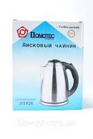 Электрочайник Domotec DT- 820