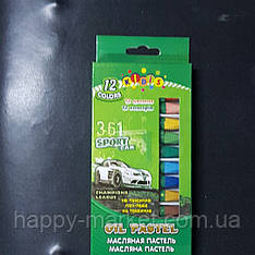 Мел масл..постель (12 цветов) Kidis Sport Car 7823