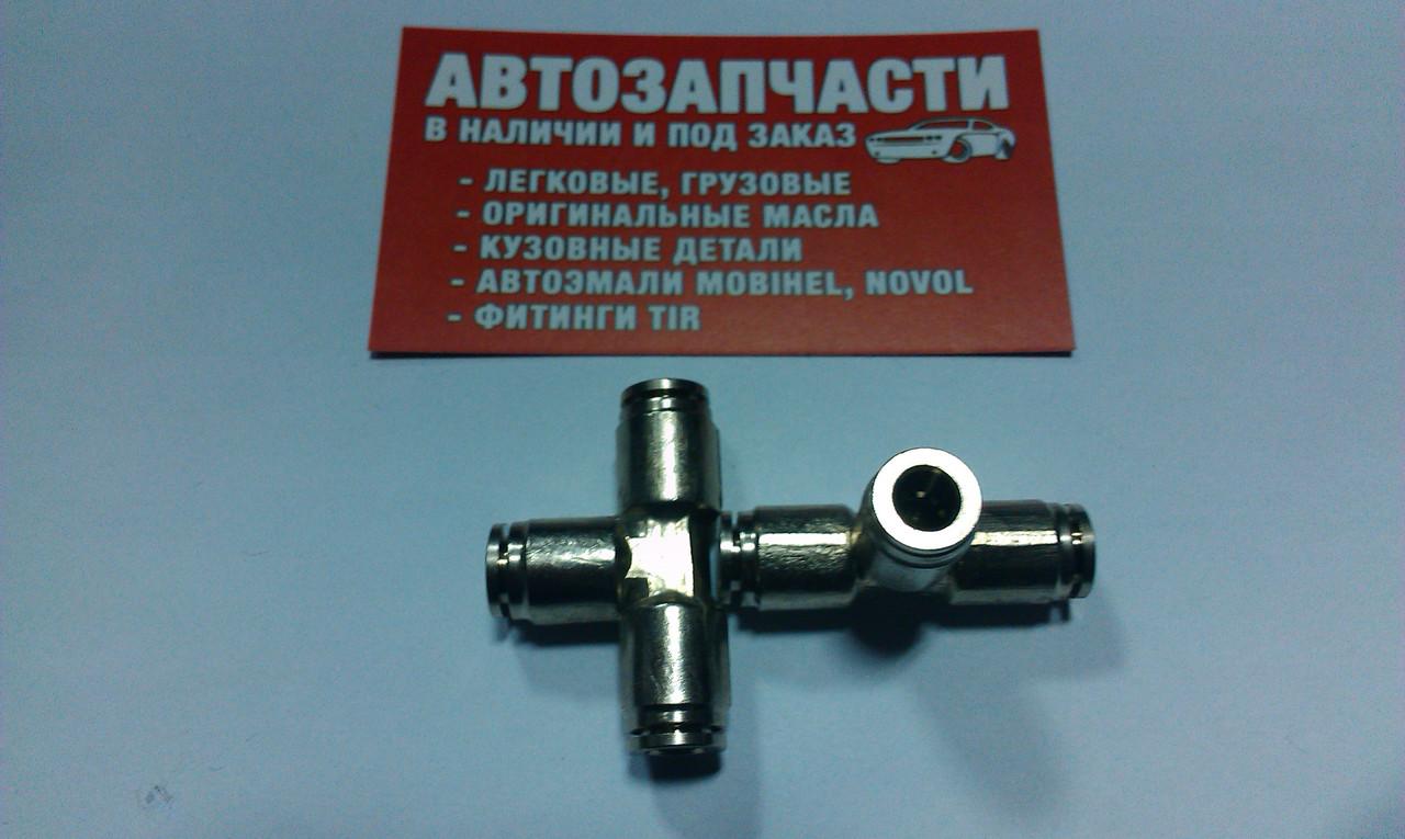 Фитинг пневматический грузовой тройник металлический (спасатель) D 6 Турция