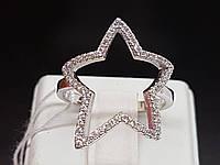 Серебряное кольцо Звезда с фианитами. Артикул 1491 18, фото 1