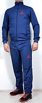 Мужской спортивный костюм синего цвета 2602/1