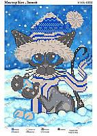 Схема для вышивки бисером Мистер Кот Зимой
