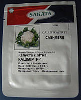 Семена цветной капусты Кашмир F1 1000 c