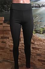 Классические черные лосины, фото 2