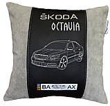 Подушка декоративна у авто з логотипом Skoda шкода, фото 3