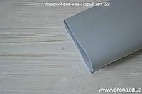 Серый 023