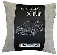 Подушка в авто с маркой Skoda шкода