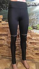 Лосины с замочками ниже колен кожа, фото 2