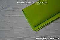 Желто-зеленый 030