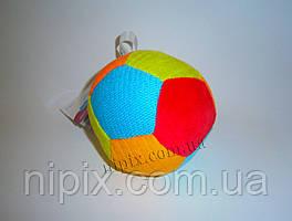Мягкая игрушка с погремушкой Мяч